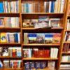 کتابفروشی الفبا – Alefba Bookshop
